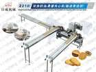 Sandwiching machine for biscuit RCJ-221B