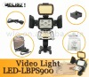 LED video camera lights,HVL-LBPS900,led-900 video camera light