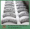 Sell fashion false eyelashes