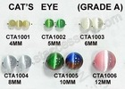 Cat's Eye Bead
