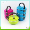 newest design colorful insulated lulnch container, food container