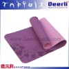 Eco-friendly 6mm Thickness TPE Yoga Mat