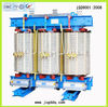 H class100-2500kva dry kva distribution transformer