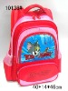 newest fashion school bag schoolbags school backpack