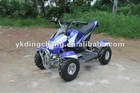 electric ATV electric mini quad electric quad(XW-EA14)