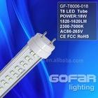 18w T8 LED energy saving Tube