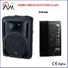 "15"" dj speaker HYC-15A"