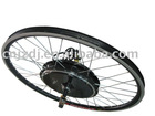 CE approval electric bicycle part
