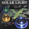 solar ball light