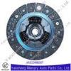 MD701150 MBD019U MB-01 MITSUBISHI Clutch Disc
