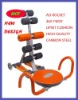 New design hot sale AD ROCKETS with big handle fitness equitment