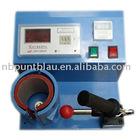 manual press machine for mug