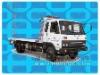 CLW5100TQZ01P flat wrecker