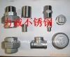 China Supplier 150PSI Stainless Steel Hardware