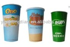 cold drink paper cup ZTC0132