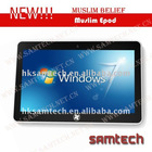 #NEW#Unique M1 10inch muslim Epod tablet pc with 512MB&usb 3.0