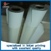 Wide Format Rolls Waterproof 240/gsm Matte Synthetic PP Paper