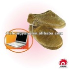 USB Foot Warmer Slippers