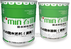 polymer modified cementitious(FJS)waterproof coating