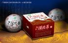 1-2 Liu Pao (Liu Bao) Tea