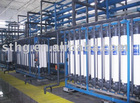 High Quality Cooling/Industrial Water Treatment Solution