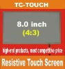 7 inch Resistive touch panel / touch screen