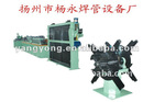 GH10 GH20 GH25 ERW Steel Tube Mill Line