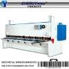 Q11Y-Hydraulic-Guillotine Shearing Machine