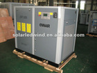 ENW-50A 37KW 3PH AC Power Air Cooling Double Screw Air Compressor