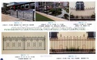 wrought iron Fencing used in garden from shandong factory