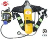 EC Approved Breathing Apparatus