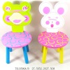 Colorful Animal children wooden chair