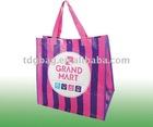 160gsm PP woven shopping bag