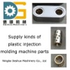 Supply various plastic injection moulding machine parts and accessories