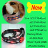 New design led dog leash to make up your pet dog for Christmas