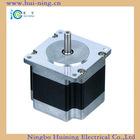 gear step motor