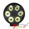 LED Worklight WL-HR6 18W