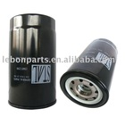 Oil filter 15607-2190