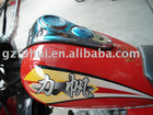 Motorcycle Parts/Lifan Tricycle(Y-157)