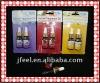 10ml Home fragrant oil