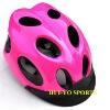 Inmould Bike Helmet