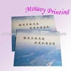 Stamp brochure with folder