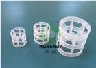 Plastic Packing SL Jet-flow Riings