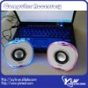 Apple usb speaker with colorful light,mini speaker for laptop,portable speaker for mp3