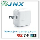 travel charger for iphone/mp3/mp4/mobile phone