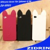 The silicone material wholesale for iphone 4 cover custom back covers case any color available