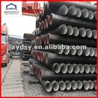 ISO 2531 Ductile Cast Iron Pipe K10
