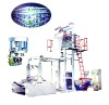 LD1300 single-layer packaging film blowing machine
