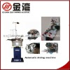 Sock linking machine JW-21