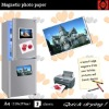 Magnetic inkjet photo paper A4 (210x297mm) - 2 sheets